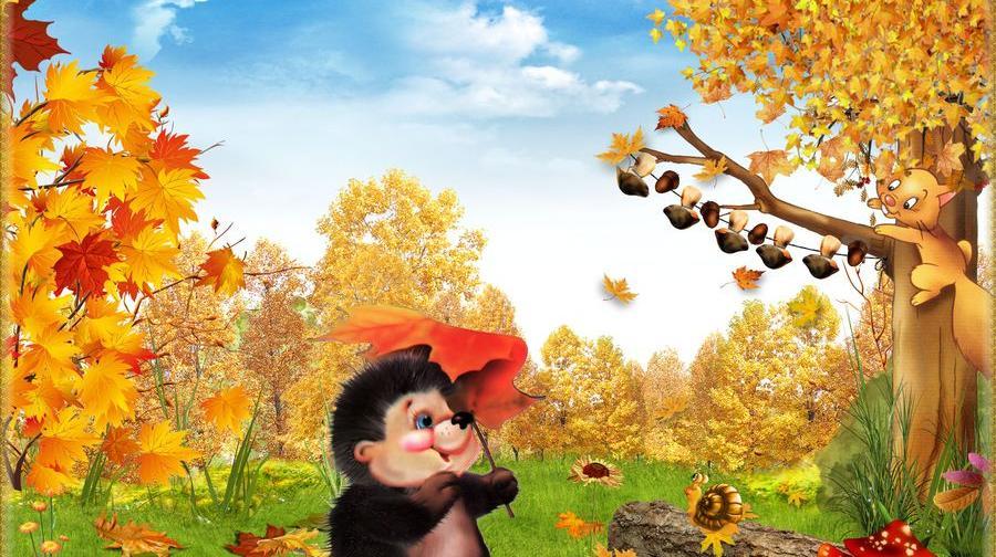 Пожилых, осень в лесу картинки для детей в детском